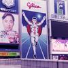 大阪の道頓堀グリコサイン