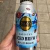 伊藤園「タリーズコーヒー バリスタ ICED BREW 超すっきり Black」を飲んでみました