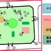 京都市内の公園を巡るシリーズ。30