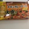 チキンカレーソーススパゲッティ