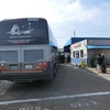長距離バスグレイハウンドをサンフランシスコとロサンゼルス間の移動で使用してみた。