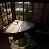 庭園の宿『石亭』:ラスト