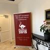 PerlCon 2019に参加してきました!!!