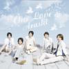 【嵐】最もメルヘンでロマンチックなシングル「One Love」全曲レビュー