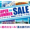 週末(?)旅行:今回の福岡旅行は、トップクラスの費用対満足度でした。