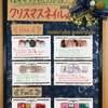 指先もステキにデコレーション!クリスマスネイル☆2018★新作アートのご紹介