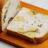 さつまいもと黒ごまの食パンのレシピ