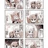 花咲か姫 5/8