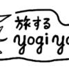 絵本村@茨木の詳細1/2 「見たい!読みたい!編」