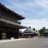 東本願寺   京都タワーはお東さんのロウソクみたいなもん