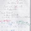 先生②Lesson11〜Ⅵ度コードの内声〜