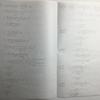 複素数の有理化・絶対値 演習4
