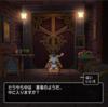 魔剣士の酒場