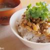 サラダと穀類、どちらが腸内環境を整える?