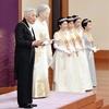 新年祝賀の儀、天皇陛下「国民の幸せ祈ります」
