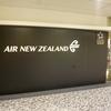 タイ国際航空466便ビジネスクラス搭乗記2 ~メルボルン空港・ニュージーランド航空ラウンジ~