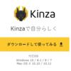 日本発のブラウザー Kinzaを触ってみた