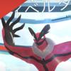 ポケモンGO レイドアワーにイベルタルが登場! でも、ちょっと間に合わず…
