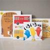 【1歳・2歳】色に興味を持ったら読んであげたいおすすめ絵本4選