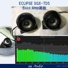 エクリプス SGX-TD5 BASS Amp追加