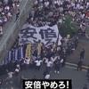 【石破茂氏生直撃!「ポスト安倍」から「ICBM」まで】(AbemaTV)