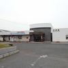 山陽本線:宇部駅 (うべ)