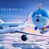 日本航空JALが中国で「ドラえもん」とタイアップキャンペーン実施!成田=上海路線に「JALドラえもんJET」就航で、訪日中国人客の搭乗利用が殺到かも!