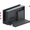 Nintendo Switchのドックに有線LANコネクタが無い理由