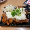 食レポ B級グルメ 金龍 曽根バイパス店(ラーメン 福岡県北九州市小倉南区)