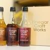 酒ライクなノンアルドリンク「Vinegar Craft Works」
