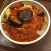 受験生にオススメ?すき家のナスアラビアータ牛丼を食べて元気に勉強しよう!