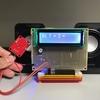 5時起きを支える技術 - Raspberry Piで作る二度寝を防止する目覚まし時計