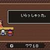 3DS「魔女と勇者III」が12月27日発売決定!価格は400円!50円引きキャンペーンも!