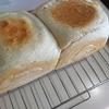 きなこペースト/レーズンくるみ食パン