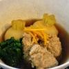 鶏団子とかぶの煮物の作り方
