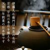 【伊藤久右衛門】還元率の高いポイントサイトを比較してみた!