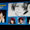 """オーディション番組に出演!池谷実悠アナウンサーが大好きな""""漫画""""について語る"""