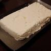 Hideo料理ブログに初挑戦!水を切って寝かして焼くだけの「焼きヨーグルト」を作ってみた。