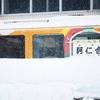 秋田内陸縦貫鉄道の雪景色を楽しむ[後編]ー寒い冬だから行きたくなった東北の旅(8)ー