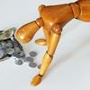 【悲報】貰える年金額が16%減少!年金の財政検証