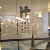 九州の豚汁セット@汁や 東京駅店