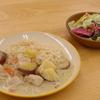 さつまいもと鶏肉のイエローココナツミルクカレー