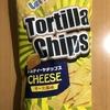 200gも入っている!業務スーパー『トルティーヤチップス チーズ味』を食べてみた!