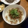 ルームシェアでのご飯と最近ハマっている食べ物