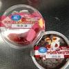 カンパーニュ(湘南パティスリー):いちごとミルクのババロアパフェ/いちごチョコプリン/フルーツトライフルパフェ/