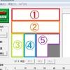 スライドパズルの答えを導くツール「15パズルを解く for Windows」の使い方