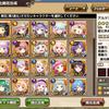 【花騎士】開花待ちの花騎士ちゃんが26人も・・・