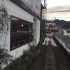 オニオン座 [カレー・山口市]