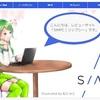 SIMPC様のトップページ用イラスト描かせていただきました