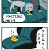 日本の戦における馬と騎馬武者の実相